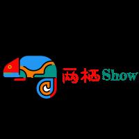 两栖Show|爬宠知识|交易发布|宠物蜥蜴|蛇|蛙